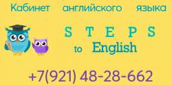 Кабинет английского языка (п. Октябрьский,Устьянский район)